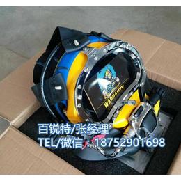 美国科比摩根KMB28潜水头盔 KMB18重潜头盔