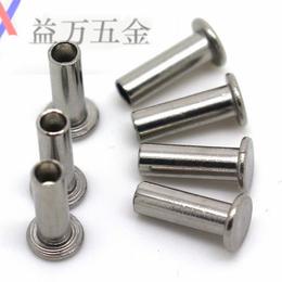 304不锈钢空心铆钉厂家热销扁圆头半空心   实心铆钉