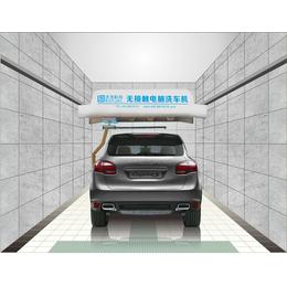 台州全自动洗车机****洗车服务迅洁WH1180