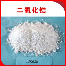 厂家直销二氧化锆气流粉 氧化锆粉 高耐磨材料 研磨材料