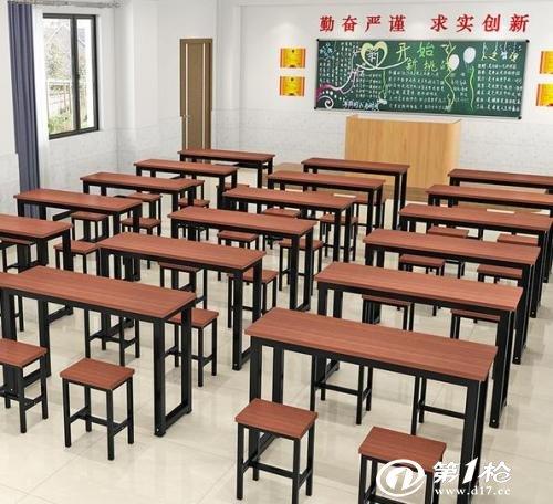 培训班课桌椅高度