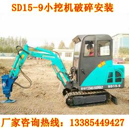 微型果园翻土挖坑小型挖掘机 挖掘机全新农用小型挖掘机15款