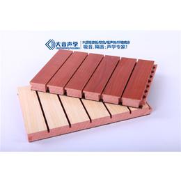 贵阳开槽槽木吸音板前十大厂家贵州吸音板怎么安装安装方法