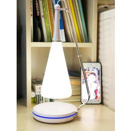 定制手机无线充电台灯 智能无线充电音响创意台灯