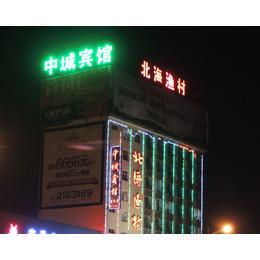 楼宇照明亮化工程,山西弛立光电(在线咨询),临汾照明亮化工程