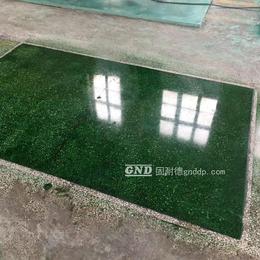 固耐德彩色耐磨玻璃钢重防腐地坪缩略图
