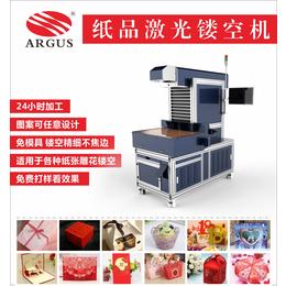 纸品激光加工设备- 浙江江苏厂家直销纸品激光雕刻切割机