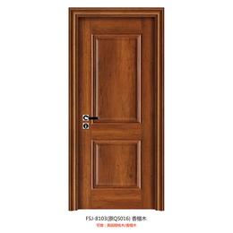 FSJ-8103香榧木室内木门定制