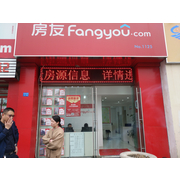 上海旗升房地产经纪有限公司