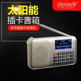供应厂家直销太阳能插卡音箱388收音机户外晨练老人随身听