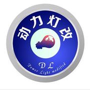 南京双业电子科技有限公司