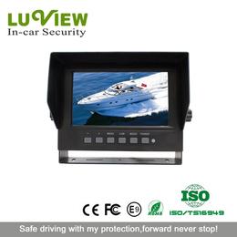 7寸车载防水液晶显示器 收割机专用监视器 防水IP69K