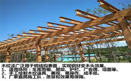 葡萄架钢构廊架木纹漆施工 仿木纹漆施工教学