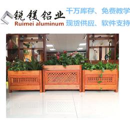 全铝花架植物养护全铝铝合金型材街道花槽木纹铝材厂家定制批发