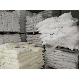广东省东莞市亚博平台网站 超白纳米级二氧化钛