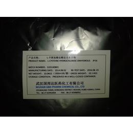 供应L半胱氨酸盐酸盐无水物厂家