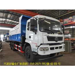 8吨污泥垃圾车哪家好-8立方厢式污泥车价格缩略图