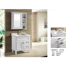 天使白model系列浴室柜缩略图