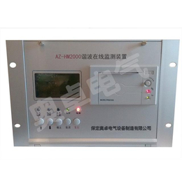 AZ-HM2000谐波在线监测装置