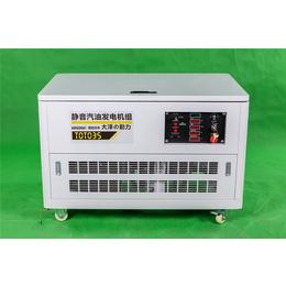 35千瓦静音汽油发电机组供应商