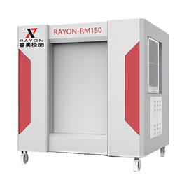 大型C臂旋转X光机检测金属非金属铸件塑料橡胶内部结构缺陷