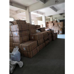 羊绒纱线回收价格-羊绒纱线回收-红杰毛衣毛料回收(查看)