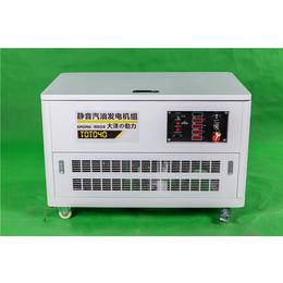 40千瓦静音汽油发电机型号