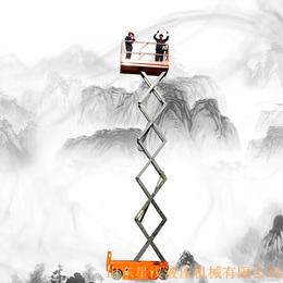 全自行走升降机 电动登高车 升降车 举升机 自行走升降平台