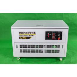 10千瓦汽油发电机组型号