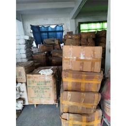 南山棉纱毛料回收-红杰毛衣毛料回收-棉纱毛料回收厂家