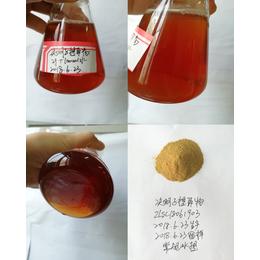 南京泽朗生产决明子提取物决明子粉承接代加工业务