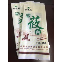 零售大连市面粉包装袋-面包粉包装袋-塑料彩印包装袋-量大优惠