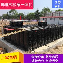 徐州淮安地埋消防水池箱泵一体化