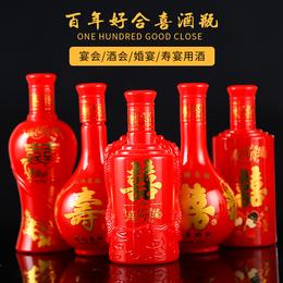 喷涂玻璃瓶 白酒瓶烤漆酒瓶