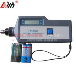 力盈分体式测振仪LC-2200BN 测振仪厂家现货