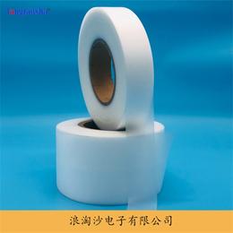 东莞0.015mm保护膜-浪淘沙超声波保护膜