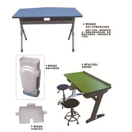 物理桌 通风筒缩略图