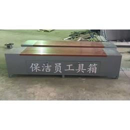 河南郑州厂家直销环卫工具箱保洁员工具箱环卫座椅价格