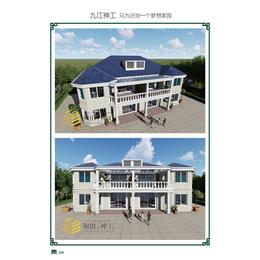 轻钢欧式别墅设计 全套联排别墅缩略图