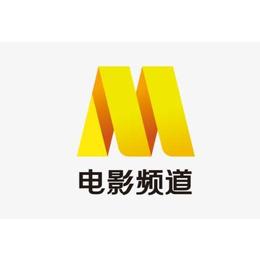 2019投放CCTV-6电影频道套播广告费用是多少