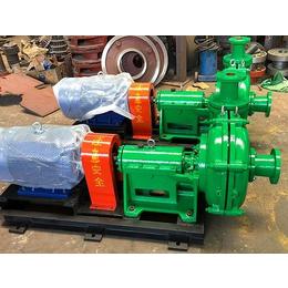 渣浆泵-灵谷水泵(在线咨询)-渣浆泵配件
