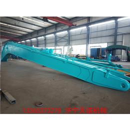挖掘机加长臂 挖机大小臂生产厂家济宁天诺机械
