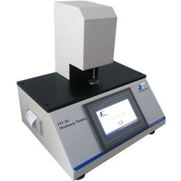 济南西奥机电有限公司塑料薄膜薄片电池隔膜厚度机械测定法测厚仪
