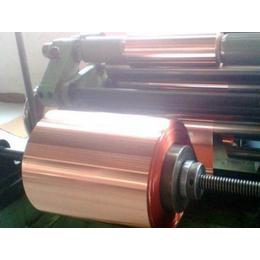 MSP1耐磨铜合金铜带
