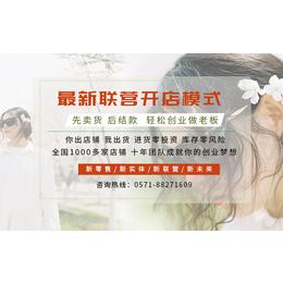 杭州四季青女装西树影黛欧美女装高端品牌折扣直播进货渠道缩略图