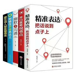 贵州哪个图书批发不错