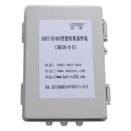 HART转RS485智能转换器终端220V供电