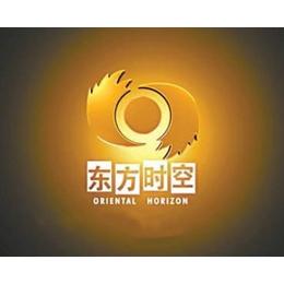 2019在CCTV-13新闻频道东方时空栏目做广告怎么收费
