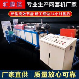 网套机厂家汇欣达(图)-柚子网套机-网套机