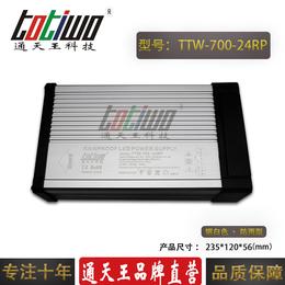 DC24V700W29A铝壳防雨电源大功率700W型材电源